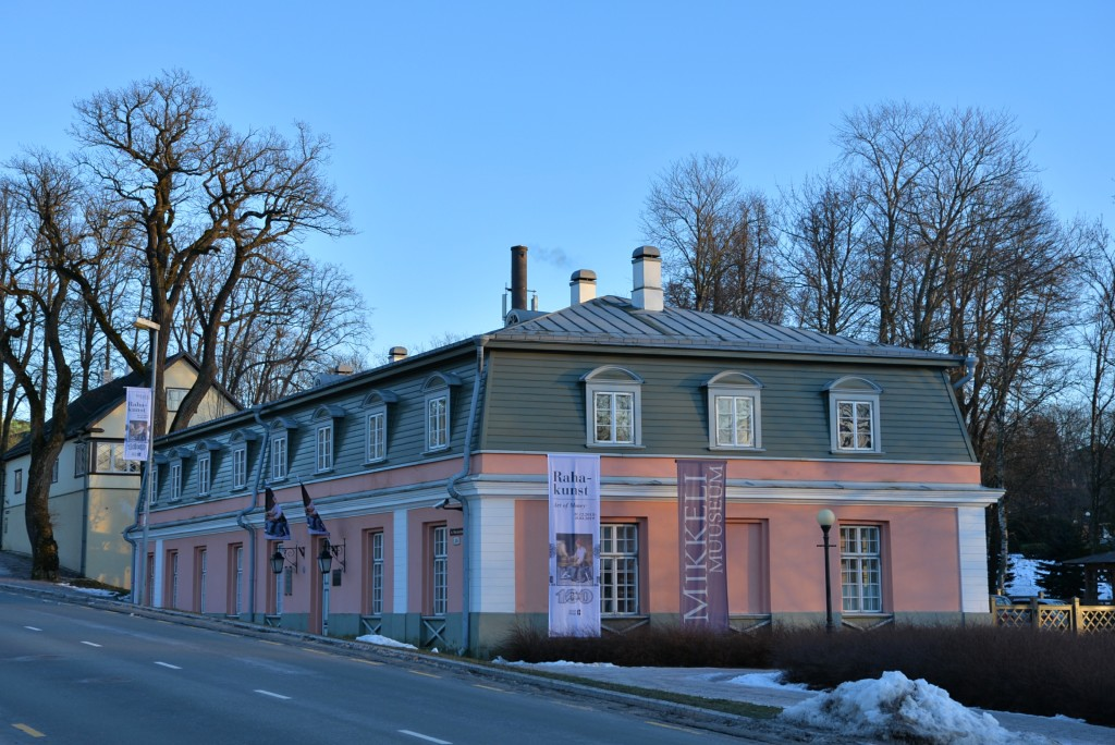 Kardiorg - Museum